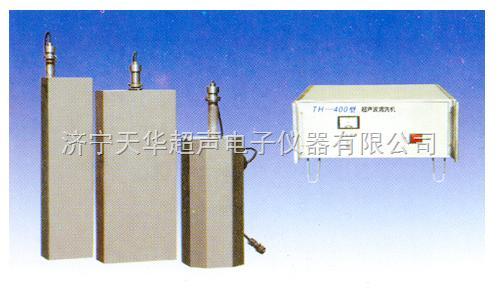 超声波提取振盒,超声波提取振板