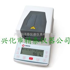 JT-K10卤素快速水份测定仪,快速水分测定仪