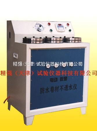 DTS-96-电动防水卷材不透水仪