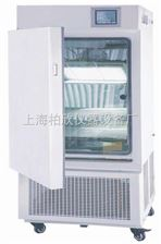 LHH-350CFSLHH-350CFS綜合藥品穩定試驗箱