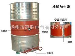 GS-JRD温控温控油桶加热带
