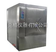 环氧乙烷灭菌器,高效环氧乙烷灭菌器