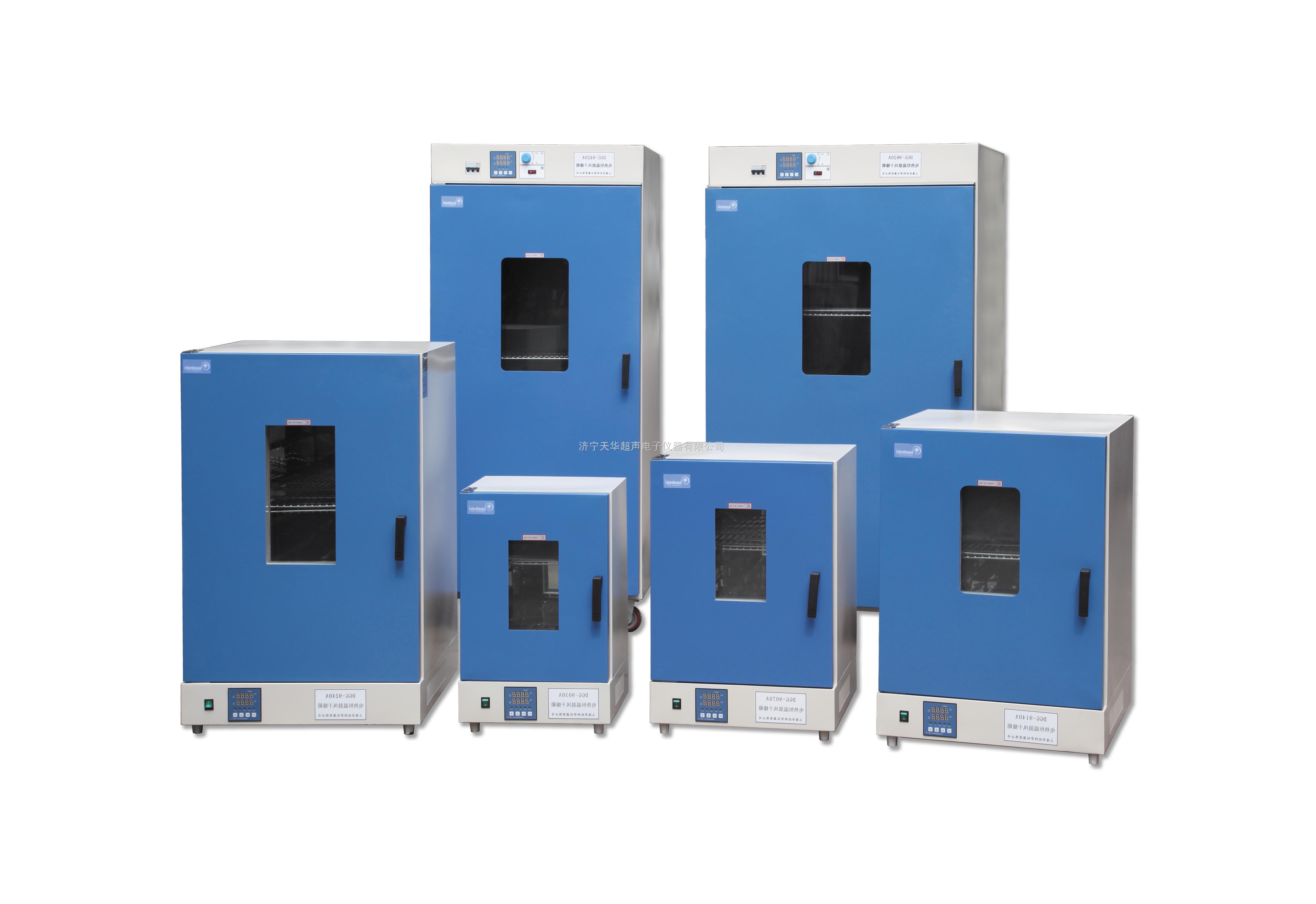 安徽立式恒温鼓风干燥箱,滁州恒温干燥箱价格