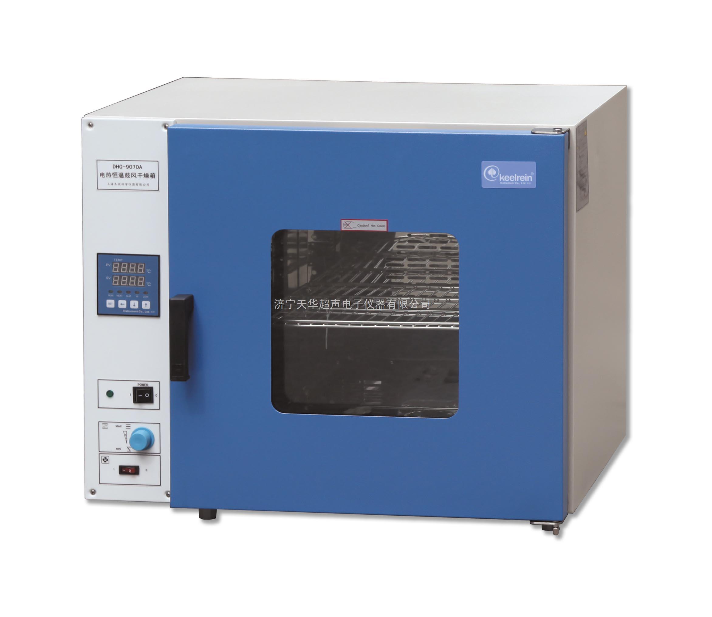 80L台式鼓风干燥箱,化验室鼓风干燥箱