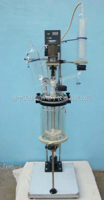 广东双层玻璃反应釜,广州反应釜型号