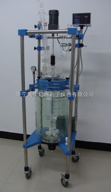 河南双层玻璃反应釜,洛阳双层玻璃反应器型号