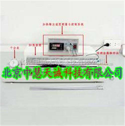 金属线膨胀系数测量实验仪 型号:UKTY-01