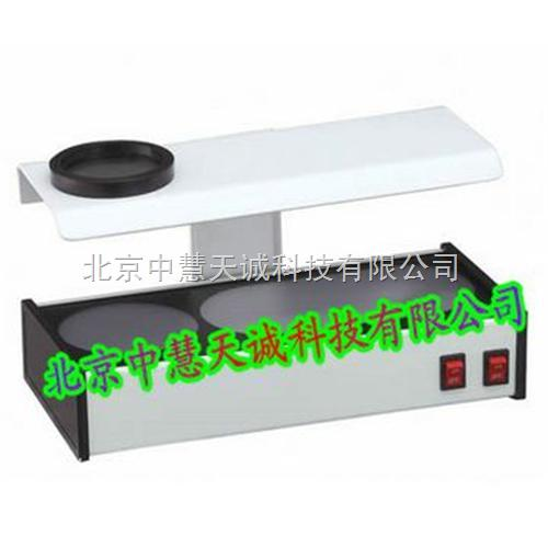 变色镜片应力仪 型号:ZH9441