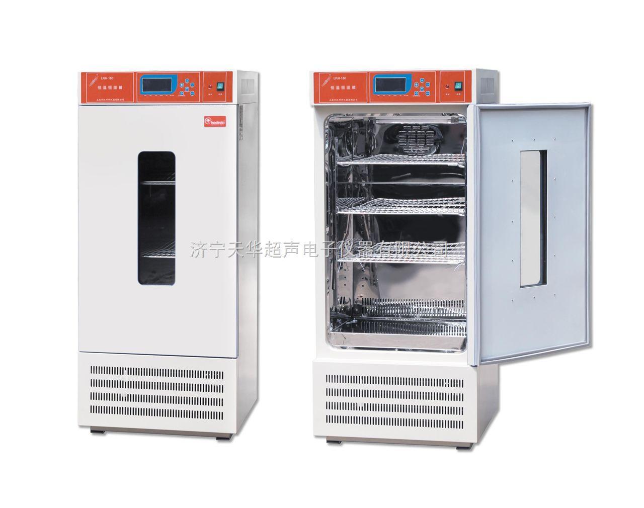 液晶屏精密生化培养箱,济宁生化培养箱