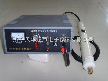 电线绝缘层检测仪,电缆线老化检测仪