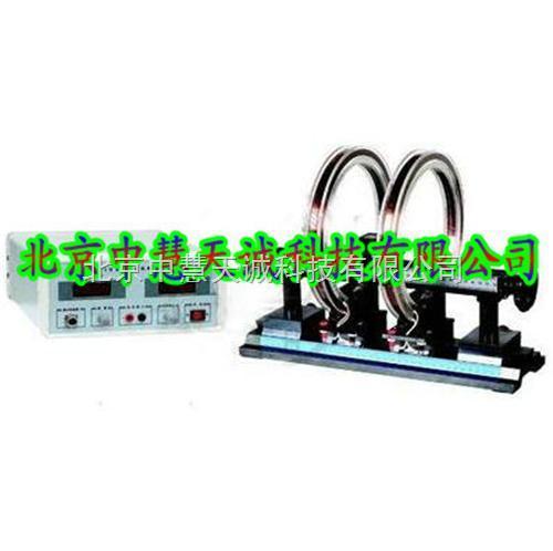 亥姆赫兹线圈磁场测定仪 型号:UKH-2B