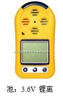 kp816可燃气体检测仪