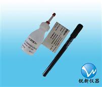 821210 NH500/TC氨氮電極