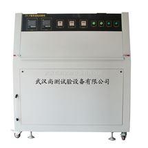 SC/ZN-P紫外老化试验箱SC/ZN-P