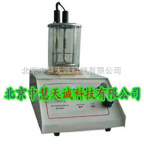 橡胶防老剂硫化促进剂软化点测定仪 型号:ZH9469