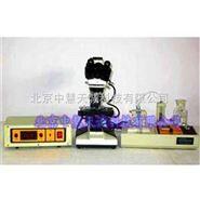 气压分析式铁谱仪系统 ZH9403