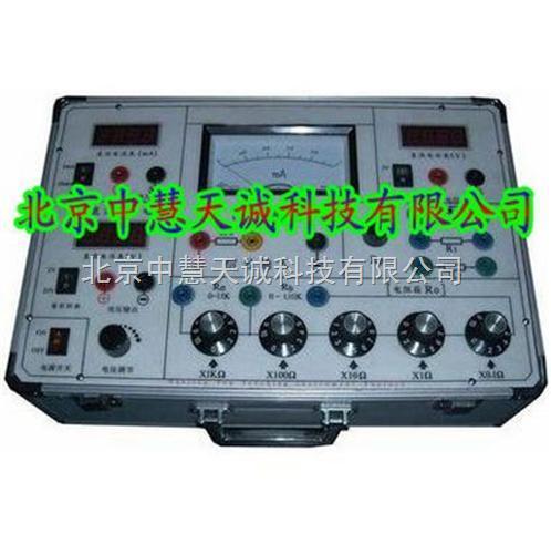 电表改装与校准实验仪 型号:ZH9462