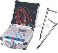 GS2571数字式接地电阻测试仪生产厂家