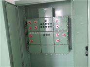 防爆動力箱 防爆動力配電箱 長億優質防爆箱