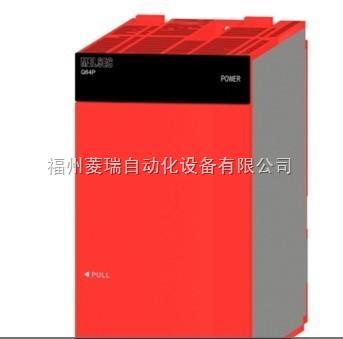 三菱,三菱PLC,三菱变频器,三菱触摸屏,三菱报价,Q63P