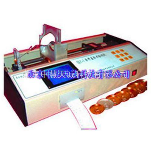 易开盖拉力测量仪 型号:YGLY-1