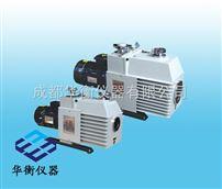 2XZ-B2XZ-B真空泵