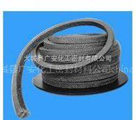 碳素盘根、碳纤维盘根