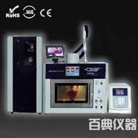 BDF-120W微波组合系统生产厂家