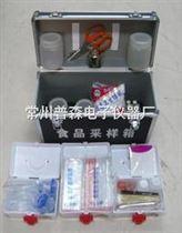 PS2012食品采样箱,食品检测采样箱