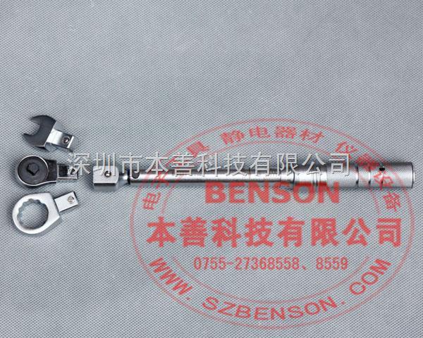kt-60 可换头棘轮扭力扳手_电子电工仪器_测量仪表