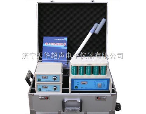 埋地管线定位仪 埋地管线探测仪 埋地管道检测仪