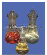 定碘烧瓶(1123)