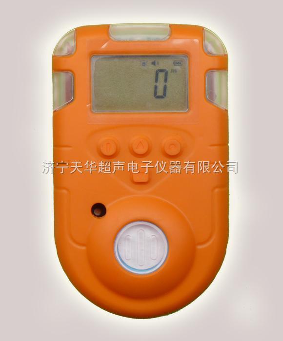 甲醇检漏仪仪 乙醇检漏仪 氨气检漏仪