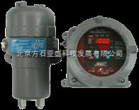 ADEV在线防爆型氢气分析仪