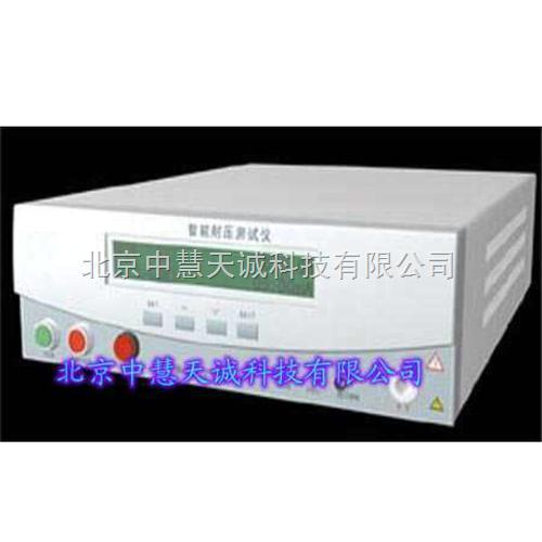 智能耐压测试仪 型号:CEX--2690/91
