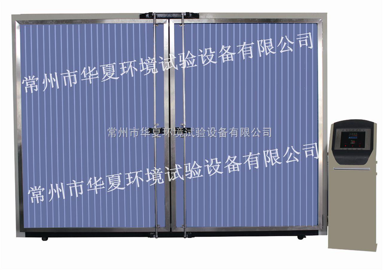 江苏大型恒温恒湿试验箱
