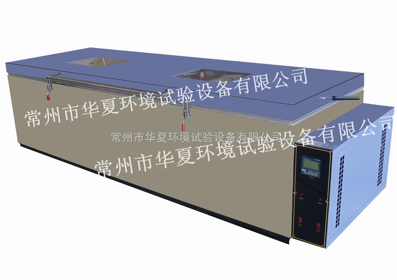 GDW-500卧式高低温试验箱