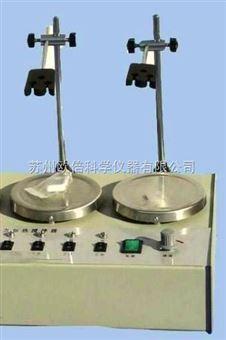 双头磁力搅拌器