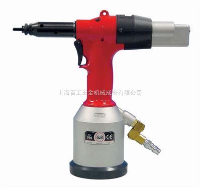 力威得RIV998油压气动铆螺母枪