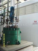WHF-2000加氢高压反应釜批发