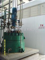 WHF加氫高壓反應釜