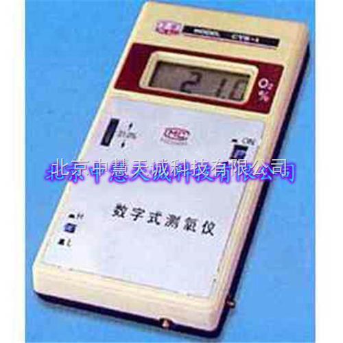 数字字式测氧仪 型号:DCDS-1