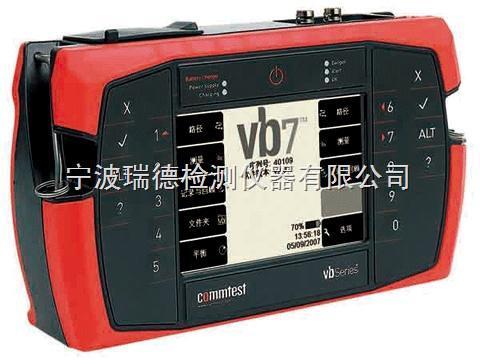 Vb7新西兰况得实Vb7振动分析仪 原装进口