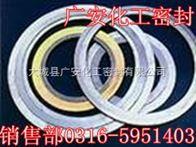 DN15-DN3000304石墨缠绕垫片、316金属缠绕垫片
