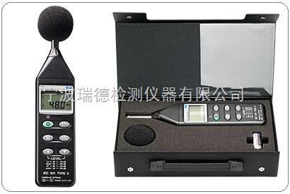 TMSP1SKF测声计TMSP1现货