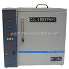 CCL-6氯离子分析仪