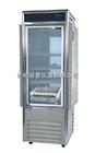 ZDX-350震荡光照培养箱/振荡光照培养箱