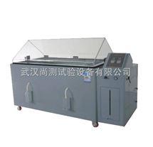 SC/YWX-250盐雾腐蚀试验箱