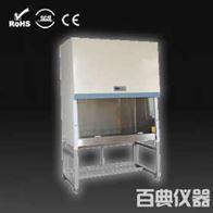 BSC-1300IIA2(紧凑型)生物安全柜生产厂家