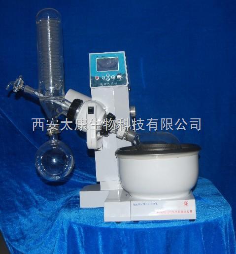 西安太康生物科技有限公司